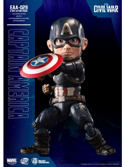 Civil War Egg Attack Action: Captain America - EAA-029
