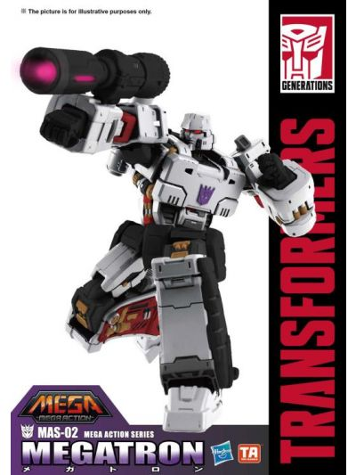 Toys Alliance Transformers MAS-02 Megatron Mega Action Figure - pr-4897074030035B