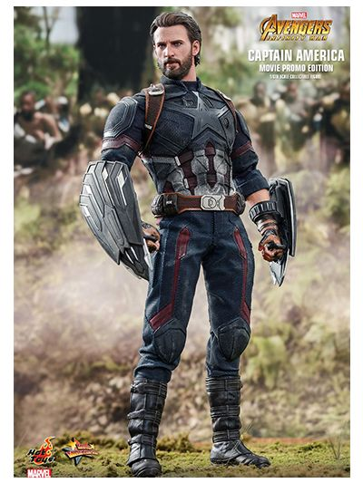 Avengers infinity war: Captain America Movie Promo Edition - MMS481