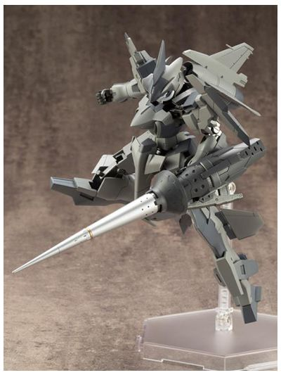 M.S.G Modeling Support Goods Weapon Unit 08 Battle Lance - RW008