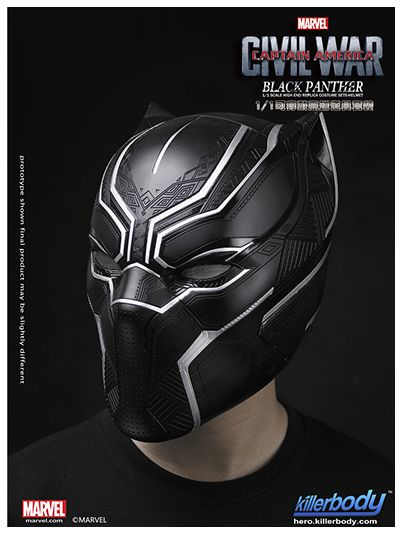 1/1 BLACK PANTHER HELMET - 4560394777842