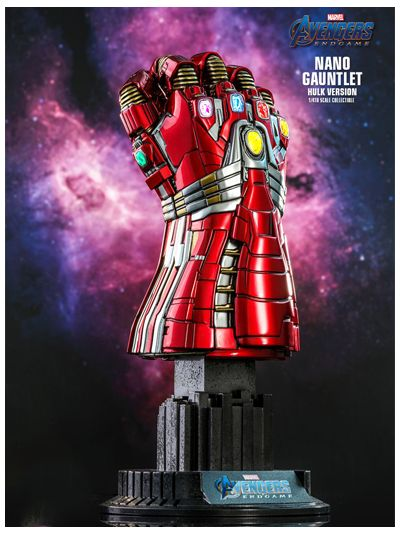 AVENGERS: ENDGAME NANO GAUNLET (HULK VERSION) 1/4TH SCALE COLLECTIBLE - ACS009