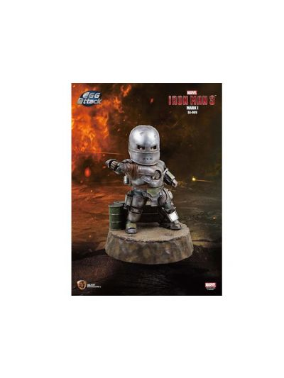 EGG ATTACK - Iron Man - Mark 1 - EA-009