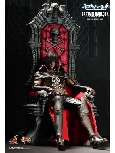 Space Pirate Captain Harlock With Throne of Arcadia - MMS223