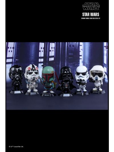 Cosbaby - Star Wars Collectible Set Series 1(includes Darth Vader in Force-using pose) - COSB305-311