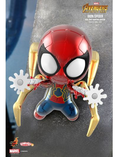 Cosbaby Iron Spider (Dual Web Shooting Version) Cosbaby (S) Bobble-Head - COSB501