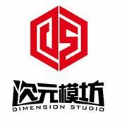 Dimension Studio